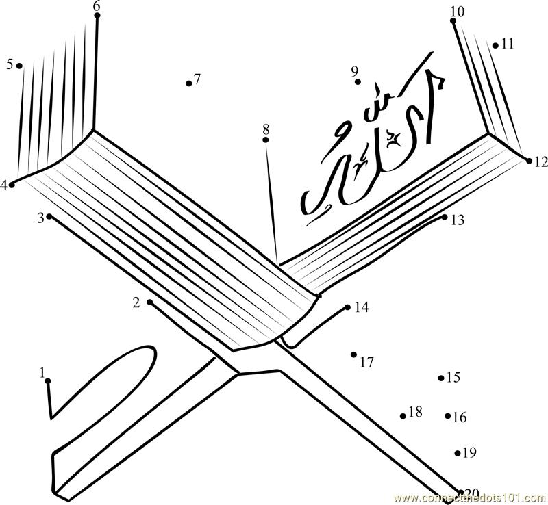 Quran Sharif dot to dot Printable Worksheet ConnectTheDots101.com